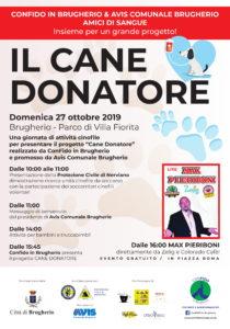 cane donatore